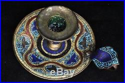 Antique Persian / Indian / Ottoman Tombak & Champleve Enamel Chamberstick c. 1880