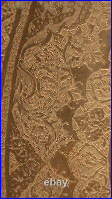 Antique Persian Isfahan Rare Large Hand Made brass Copper islamic Tray 19 th c