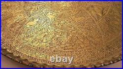 Antique Persian Islamic Art Qajar Period Layla Majnoon Story Engraved Brass Tray