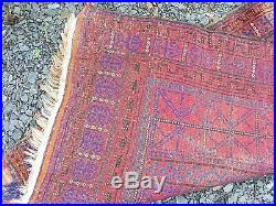 Antique Persian Islamic Baluch Rug