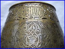 Antique Persian Islamic Damascus Arabic Mamluk Cairoware MID Eastern Brass Bowl