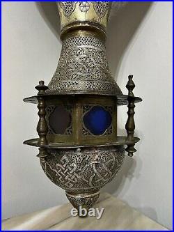 Antique Persian Islamic Eastern Arabic Qajar Silver Inlaid Brass Mosque Lamp