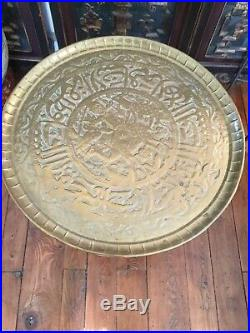 Antique Persian Islamic India Brass Tray Wooden Occasional Folding Table Animals
