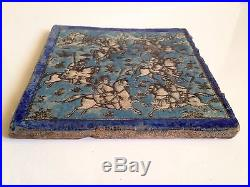 Antique Persian Islamic Pottery Tile Hand Painted Polo Players