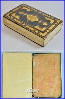 Antique Persian Koran Qajar Arabic Islamic Manuscript Illuminated Prayer 19th