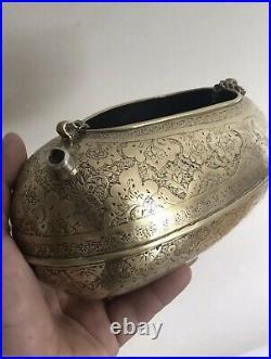 Antique Persian Middle Eastern Brass Kashkool