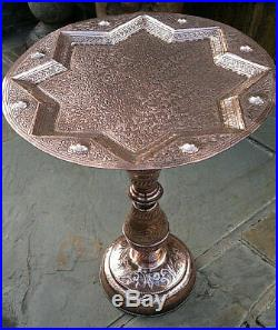 Antique Persian Middle Eastern Solid Copper Side Table 18 tall 14 top diameter
