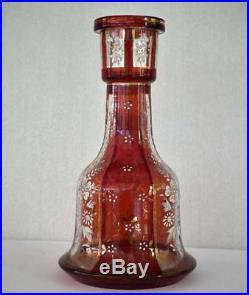 Antique Persian Or Turkish Ottoman Hookah Huqqa Nargila Qalyan Pipe Glass Base