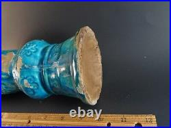 Antique Persian Ottoman Iznik Kashan Egypt Turquoise Glazed Vase Possibly Seljuk