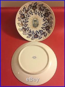 & Antique Persian Portrait Plates Naser ad-Din Shah Qajar