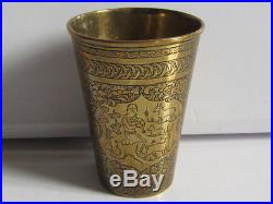 Antique Persian Qajar Brass Engraved Chased Water Cup