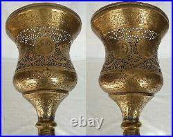 Antique Persian Qajar Copper Brass Vase Urn Pierced Engraved Islamic Middle East