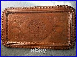 Antique Persian Qajar Copper Chased Pictorial Very Large Tray