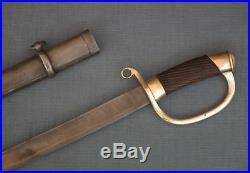 Antique Persian Qajar Cossack Islamic Sword After Russian Dragoon Shashka Saber