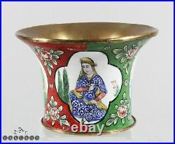 Antique Persian Qajar Enamel Hookah Cup c. 1920