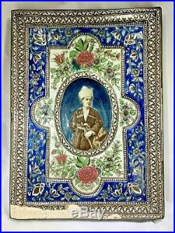Antique Persian Qajar Period Large Royalty Prince Wall Plaque/Tile