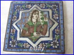 Antique Persian Qajar Pottery Painted Tile