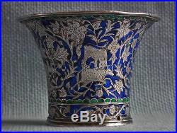 Antique Persian Qajar Silver Enameled Nargileh Qalyan Cup Islamic Enamel