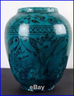 Antique Persian Raqqa Ware Style Turquoise Vase Signed Islamic Pottery