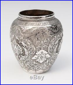 Antique Persian Silver Vase with Hand Chased Design & Arabic Marks psb Mahmud