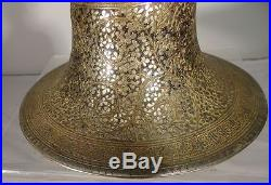 Antique Persian Turkish Arabic Engraved Silver Plate Hookah Base Brass Bronze