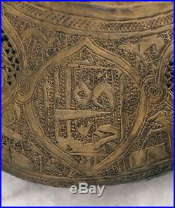 Antique Persian brass container with Islamic calligraphy