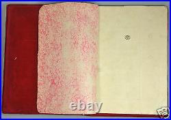 Antique Qajar Arabic Islamic Manuscript Illuminated Marriage Certificate