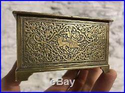 Antique Qajar Casket in Brass 19th Century Box Islamic Persian