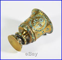 Antique Qajar Dynasty Qalyan Bronze Cup Pot Huqqa Persian Islamic Arabic