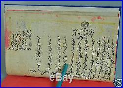 Antique Qajar Persian Arabic Islamic Illuminated Manuscript Marriage Certificate