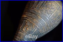 Antique Rare Middle Eastern Dried Camel Scrotum Leather Powder Flask
