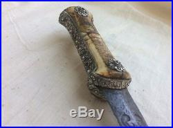 Antique Rare Ottoman Turkish Balkan Court Dagger- Knife Yatagan