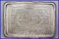 Antique Rectangular Persian Qajar Brass Tray Achaemenid Empire Soldiers 15½