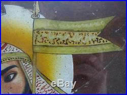 Antique Reverse Painted Glass Watercolour Islamic Persian Ottoman Middle East