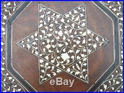 Antique Rosewood Octagonal Folding Islamic Syrian Inlaid Side Table
