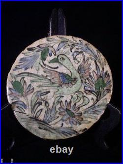 Antique Round Persian Islamic Tile