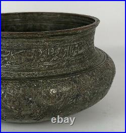 Antique Safavid 17th Century Copper Bowl Engraved and Inscribed