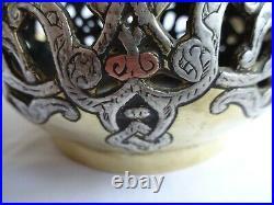 Antique Silver, Copper & Brass Islamic Persian Censor Incense Burner 25 cm