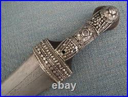 Antique Silver Islamic Arabian Wahabite Dharia Dagger Arab Jambiya Muslim Sword