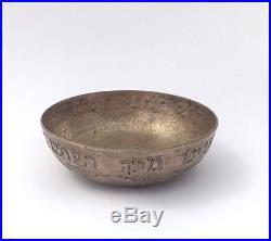 Antique Silver Jewish Persian Coin Kiddush Cup Hebrew Blessing Judaica Menorah