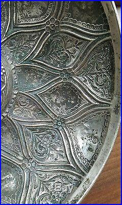 Antique Silver Turkish Ottoman bath Bowl 19th century with Tughra Mark