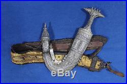 Antique Silver Yemeni jambiya (sword dagger kanjar) Yemen early 20th