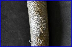 Antique Silver and Brass Dagger Knife Khanjar Islamic Middle Eastern