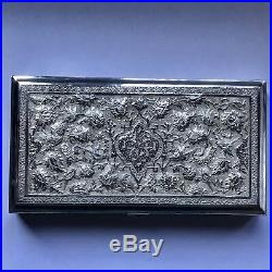 Antique Solid SIlver Persian Box, Bird & Flower Design, Early 20th Century, 438g