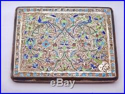 Antique Sterling Silver Islamic Ottoman Card holder case Enamel 19th Century