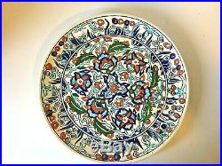 Antique Turkish Iznik Kutahya Pottery Painted Charger Signed