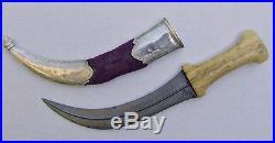 Antique Turkish Ottoman Islamic Dagger Jambiya Damascus Steel Wootz to sword