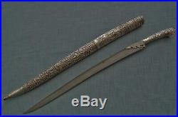 Antique Turkish Ottoman Islamic Naval Janissary Silver Sword Yatagan Very Rare