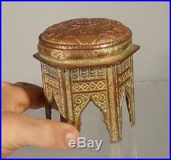 Antique Unique Ottoman Turkish Gilt Copper Jewelry Trinket Box Arabic Persian