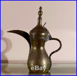 Antique Vintage Arabic Persian Middle Eastern Brass Copper Pitcher Teapot